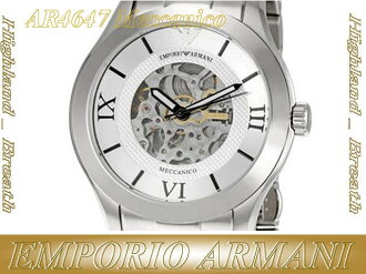 ★ Emporio Armani «EMPORIO ARMANI» Meccanico メカニコ AR4647 automatic winding