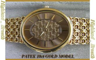 Wilsdorf ★ PATEK PHILIPPE ★ Patek Philippe special A thrift