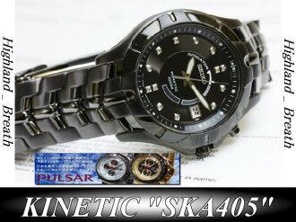 100 m water resistant ★ Seiko kinetic KINETIC SKA405.
