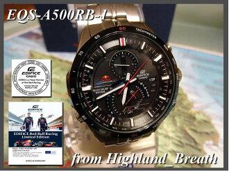 CASIO EDIFICE EQS-A 500RB-1 Casio edifice solar watches chronograph