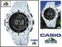≪即日発送≫★CASIO 腕時計 カシオ腕時計 gショック 腕時計 G-SHOCK 腕時計 (ジーショック 腕時計 ) プロトレック 腕時計 PRG-300-7