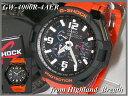 ≪即日発送≫★CASIO 腕時計 カシオ 腕時計 カシオgショック 腕時計 G-SHOCK 腕時計(ジーショック 腕時計)SKY COCKPIT スカイコックピット GW-4000R-4 GW-4000R-4A