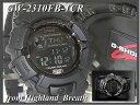 ≪即日発送≫★CASIO 腕時計 カシオ腕時計 カシオgショック 腕時計  G-SHOCK 腕時計 (ジーショック 腕時計 ) ソーラー電波時計 GW-2310FB-1CR