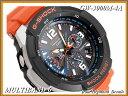 ≪即日発送≫★CASIO 腕時計 カシオ腕時計 gショック 腕時計 G-SHOCK 腕時計 (ジーショック 腕時計 ) ソーラー電波(電波&タフソーラー) スカイコックピット GW-3000M-4 GW-3000M-4A