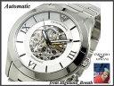 ★エンポリオアルマーニ 時計≪EMPORIO ARMANI 時計≫Meccanico メカニコ AR4647 自動巻