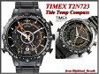 ≪即日発送≫TIMEX 腕時計 タイメックス 腕時計 インテリジェントクォーツ T2N723