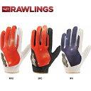 (ネコポス発送可!)ローリングス(Rawlings)守備用手袋(右投げ:左手用)EBG4S07 S-Lサイズ 2000円(税抜) 野球