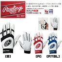 USAローリングス 両手用 バッティンググラブ BG15JP グローブ 野球 RAWLINGS