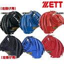 【右投げ用 左投げ用】 ZETT (ゼット) 軟式用 キャッチャーミット デュアルキャッチ BRC34812 捕手用 グローブ 野球