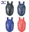 (ネコポス便対応)【硬式・軟式・ソフト兼用】MIZUNO ミズノ スロートガード 2ZQ129 メーカー希望小売価格1700円 野球