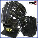 【特価!ヘキサ】HEXA 硬式用 グローブ オールラウンド用 日本生産 GIM-HW2 グラブ・野球