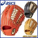 【先行発売】'17アシックス 硬式用 グラブ 外野手用 ゴールドステージ ロイヤルロード BGH7CU 日本生産 硬式グローブ 野球