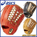 '17アシックス 硬式用 グラブ 外野手用 ゴールドステージ ロイヤルロード BGH7CV 日本生産 硬式グローブ 野球