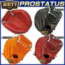 '17 ZETT (ゼット) プロステイタス 軟式用 キャッチャーミット BRCB30732 捕手用 日本生産 グローブ 野球