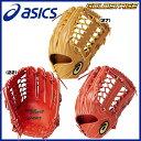 '17アシックス 硬式用 グラブ 外野手用 ゴールドステージ スピードアクセル 軽量 BGHFLV 硬式グローブ 野球