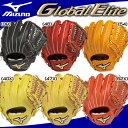 【限定】ミズノ 硬式グラブ グローバルエリート G True オールラウンド用 10サイズ 1AJGH14300 硬式グローブ