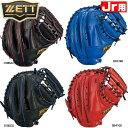 【限定モデル】ZETT (ゼット) 少年軟式用 キャッチャーミット グラウンドヒーロー BJCB72012 捕手用 ジュニア用 グローブ 野球