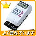 チェックライター(FX-45) 10桁印字 メーカー:ニッポー