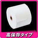 サーマルペーパー(感熱紙)【高保存タイプ】(58mm幅×80径)レジペーパー・レジロール・ロールペーパー