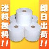 レジペーパー(上質紙)<30巻>(45mm幅×80径)レジロール・ロールペーパー