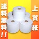 レジペーパー(上質紙)(45mm幅×80径)レジロール・ロールペーパー