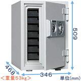 ダイヤル式耐火金庫(D50-7)