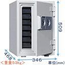2キー式耐火金庫(DW50-7)