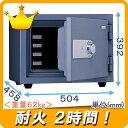 ダイヤル式 2時間耐火金庫 (KMX-20SDA) 日本製