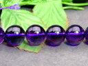 ≪g3-58H≫●天然12mm●5Aアメジスト紫水晶●1粒売...