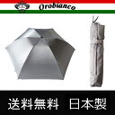 送料無料 オロビアンコ orobianco ブランド傘 高級紳士雨傘 傘 かさ カサ メンズ ブランド メンズファッション おしゃれ 大きい 雨傘 折りたたみ 高級生地 折りたたみ傘 手開きタイプ グレー ◎ sp