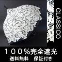 Hiro01646n_1