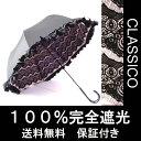 Hiro01656