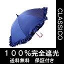 Hiro01658