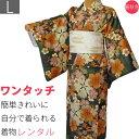 着物 レンタル 春秋冬用 レディース 袷 小紋 セット「Lサイズ」緑・なでしこ・桜 (1110)