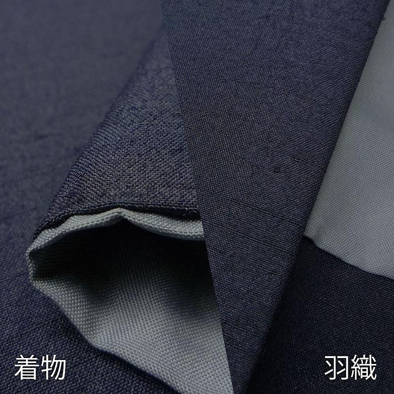 【レンタル】〔着物・羽織・袴 レンタル〕男物き...の紹介画像3