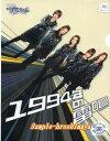 AKB48 重力シンパシー第6弾クリアファイル~1994年の雷鳴~ホール限定品
