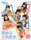 AKB48 重力シンパシー第10弾クリアファイル~素敵な三角関係~ホール限定品
