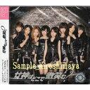 パチスロ AKB48 重力シンパシー女神はどこで微笑む? CD+DVD第16弾 M-16