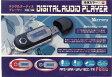 ゾックスデジタルオーディオプレーヤー ラジオ搭載 箱不良 送料無料