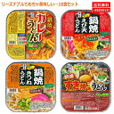 にぎわい広場 五木食品 鍋焼きうどんアソートセット 18食セット 送料無料