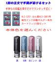 三菱鉛筆 印鑑ホルダー はん蔵(HLDS-801)+専用補充カートリッジ(HLS-251)×2個セット【送料無料】