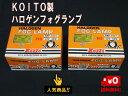【送料無料】KOITOハロゲンフォグランプ 2個セット