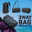 3WAY 防水 バッグ 大容量 リュック ショルダーバッグ ハンドバッグ bag ブラック 黒 バックパック 旅行 アウトドア スポーツ マリンスポーツ 通勤 通学 子供 キッズ 部活 スクールバッグ 鞄 かばん サッカーボールも入る