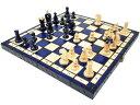 木と手作りの温もりポーランド製 木製 カラー チェスセット:Charis(カリス)ブルー35cm×35cm 木製 chess駒盤 数量限定販売【楽ギフ_包装】