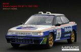 1/43 スバル レガシィ RS 1991 RAC #11 A.バタネン 【hpi-racing/MIRAGE】【4944258081878】
