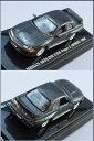 NISSAN SKYLINE GT-R V-SPEC II 1994 (BNR32)(GunMetallic)【KYOSHO】【4955439035535】