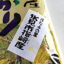 【アウトレット価格】富山県産 船上ホタルイカ沖漬け 9人前 300g (100gx個食3袋) 国産 ご当地グルメ 冷凍 塩辛 おつまみ