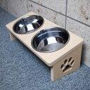 猫 食器台 ステンレス フードボウル ウォーターボウル 付き ダブル傾斜 肉球デザイン