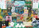 おもちゃ三角くじ抽選大会200名様用【縁日・お祭り用品・模擬店・販売】