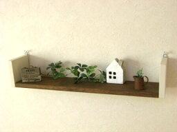 バーシェルフ48(ツートーン)*木製のシンプルな棚
